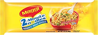 Maggi Masala 2-Minute Noodles India Snack - 3 Pack