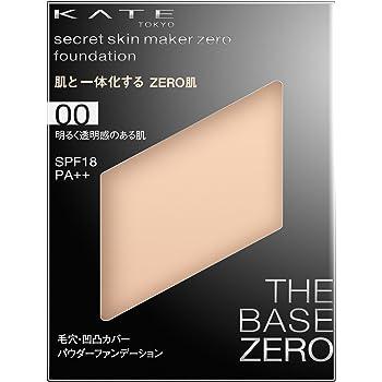 ケイト パウダーファンデーション シークレットスキンメイカーゼロ 00明るく透明感のある肌