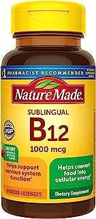 Nature Made Vitamin B-12 1000 MCG Sublingual, 50 Count 海外直送品