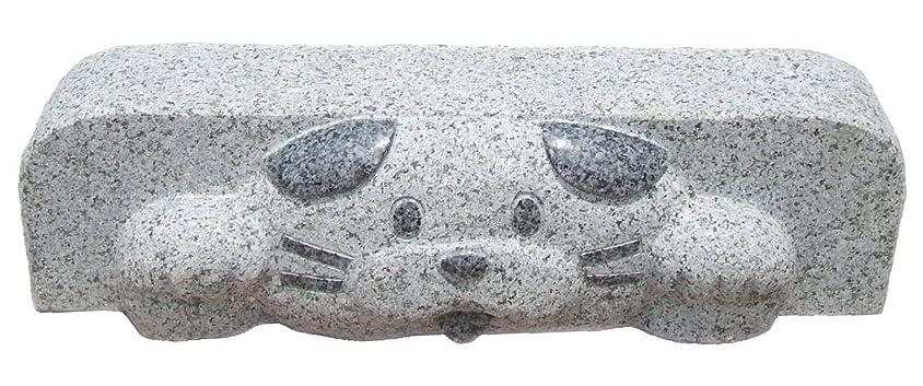 傾く観察する最大化する車止め カーストッパー 招き犬 御影石 一匹