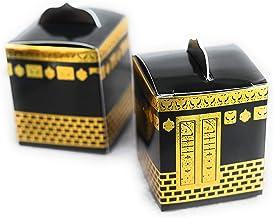 TwentyFourDoves Muslim Favor Boxes 12 Ct, Kaaba Favor Boxes, Kabah, Hajj Gift, Hajj Favors, Umrah Gift, Umrah Favors, Rama...