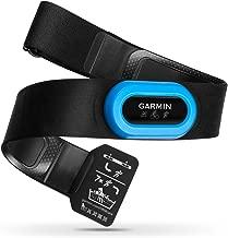 Garmin Heart Rate Monitor, Triatletes