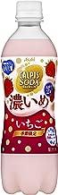 「カルピスソーダ」濃いめ いちご 500ml ×24本