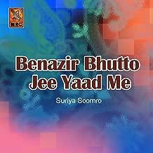 Benazir Bhutto Jee Yaad Me