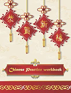 Chinese Practice workbook: Grap paper sheet for Practice Writing Chinese Characters,Tian Zi Ge Paper Workbook,Learn How to Write Chinese Calligraphy Pinyin For Beginners (Language Learning Workbook)