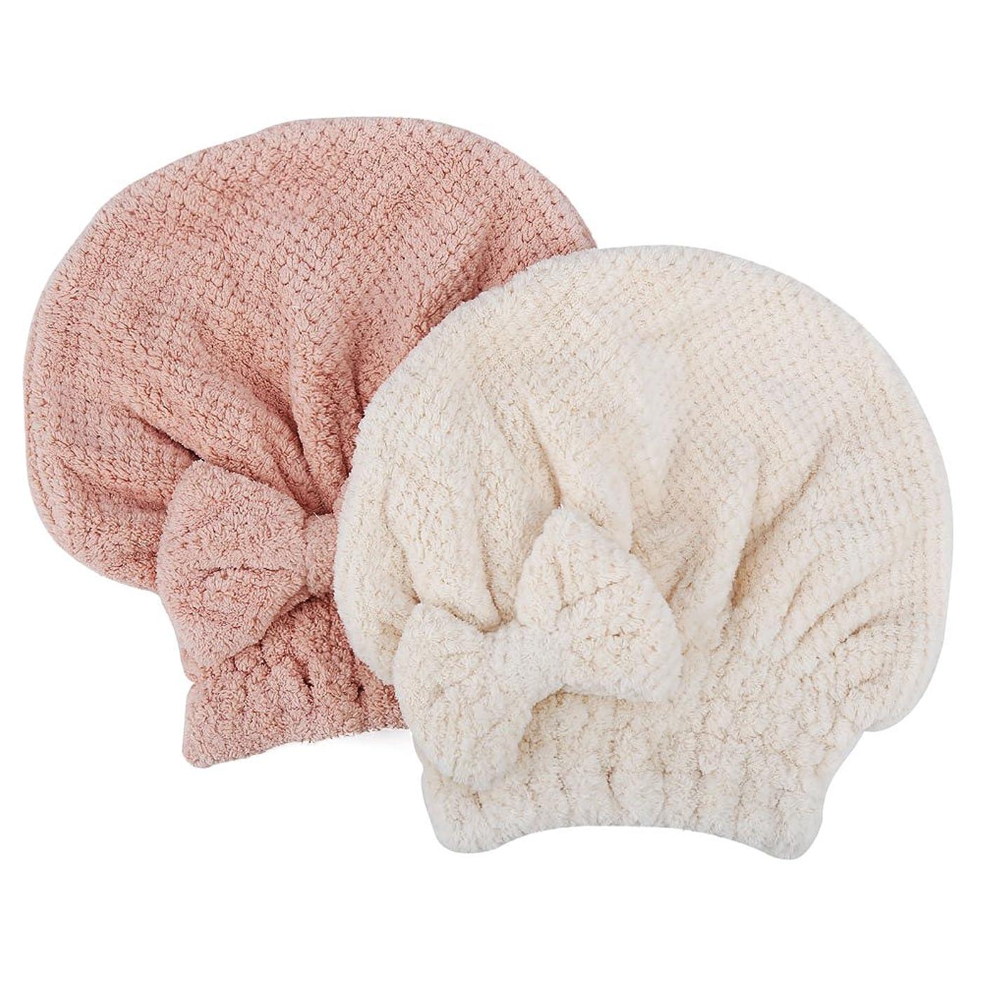 直感どれでも副産物KISENG タオルキャップ 2枚セット ヘアドライタオル 短髪の人向き ヘアキャップ 吸水タオル 速乾 ふわふわ お風呂 バス用品 (ピンク+ホワイト)