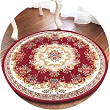 Area Carpet Round Carpet Nursery Rugs Carpets European Style Polyester Material Suitable for The Bedside of The Living Roo...