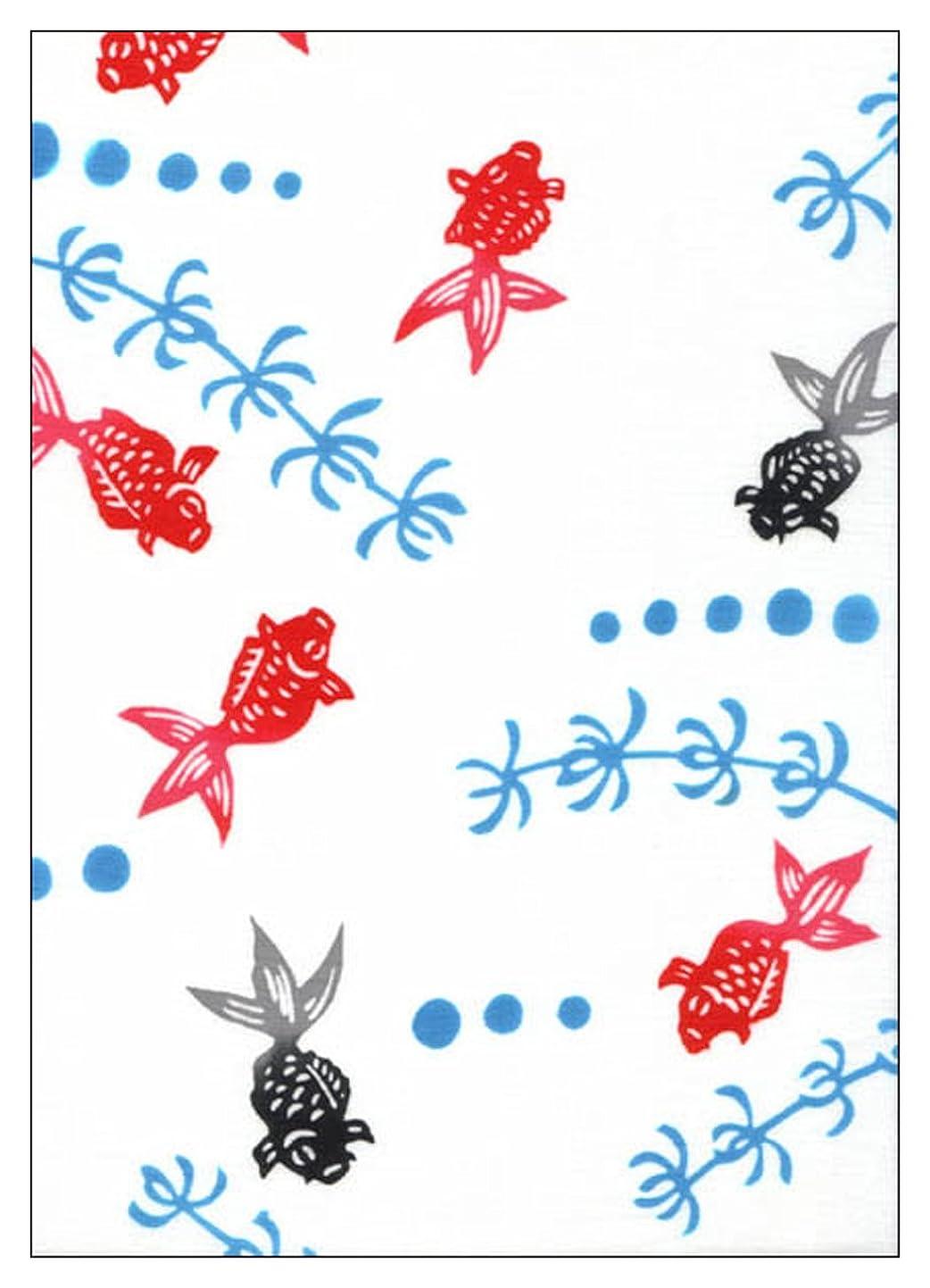 獣レベル生命体[江戸てん]手ぬぐい 注染 梨園染 綿100% 日本製 金魚(水草)