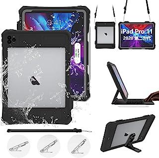 「Doo」昇級版 iPad Pro 11 完全防水ケース 第二世代 2020春モデル アイパッド プロ11インチケース お風呂 IP68防水規格 衝撃吸収 全面保護アイパッド プロ 第二世代 カバー[Apple Pencil2のペアリング&充電...