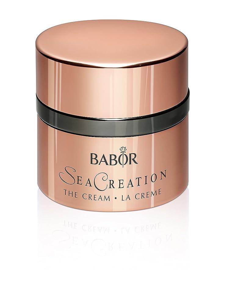 宿泊施設撤退正直バボール SeaCreation The Cream 50ml/1.7oz並行輸入品