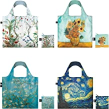 مجموعة حقائب قابلة لإعادة الاستخدام من لوكي، مجموعة من 4 قطع، ديكور وعباد الشمس