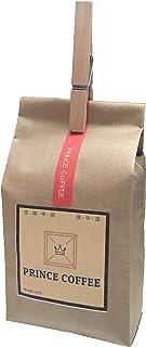 自家焙煎プリンスコーヒー(エチオピア・イルガチェフ) 200g【PRICE COFFEE】 (浅炒り, 豆のまま)
