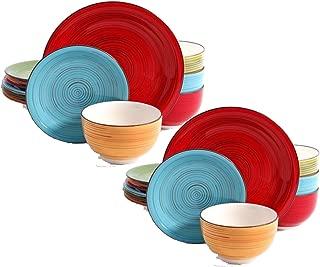 1 Better Homes and Gardens Sierra Dinnerware Replacement Dessert Plate Beige