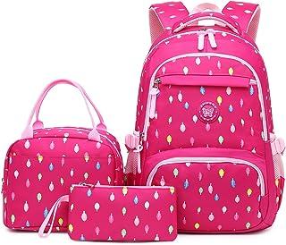 مجموعة حقائب مدرسية تتضمن حقيبة ظهر ولاب توب وحقيبة غداء ومحفظة اقلام بتصميم كاجوال مناسب للسفر للبنات والاولاد