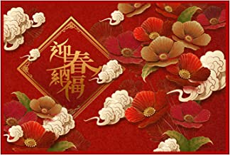 Chinese Carpet,Comfortable/Non-Slip Foot Pad,Beautiful Holiday Mat,Rugs Doormat,High-Quality Polyester Fiber Material,Bedr...