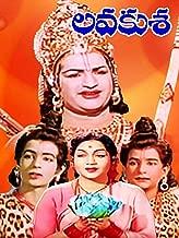 Lava Kusa Telugu Classical Movie