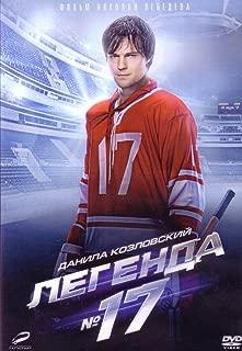 Legend № 17 / Legenda 17 Russian movie on NTSC with English subtitles