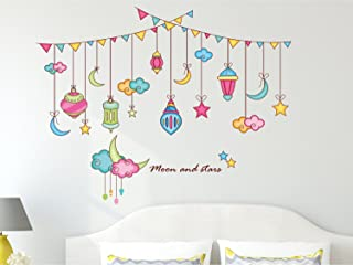 Amazon Brand - Solimo Wall Sticker for Living Room (Moon and Stars, Ideal Size on Wall, 91 cm x 71 cm)