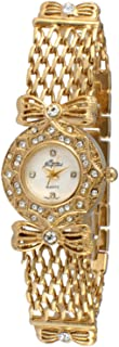 Pierre Jacquard 14K Gold Plated Ladies Bow & Crystal Chain Bracelet Dress Watch