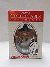 NOMA ORNAMOTION COLLECTABLES - 1989 MOTORIZED CAROUSEL THAT TURNS ORNAMENT - NEW