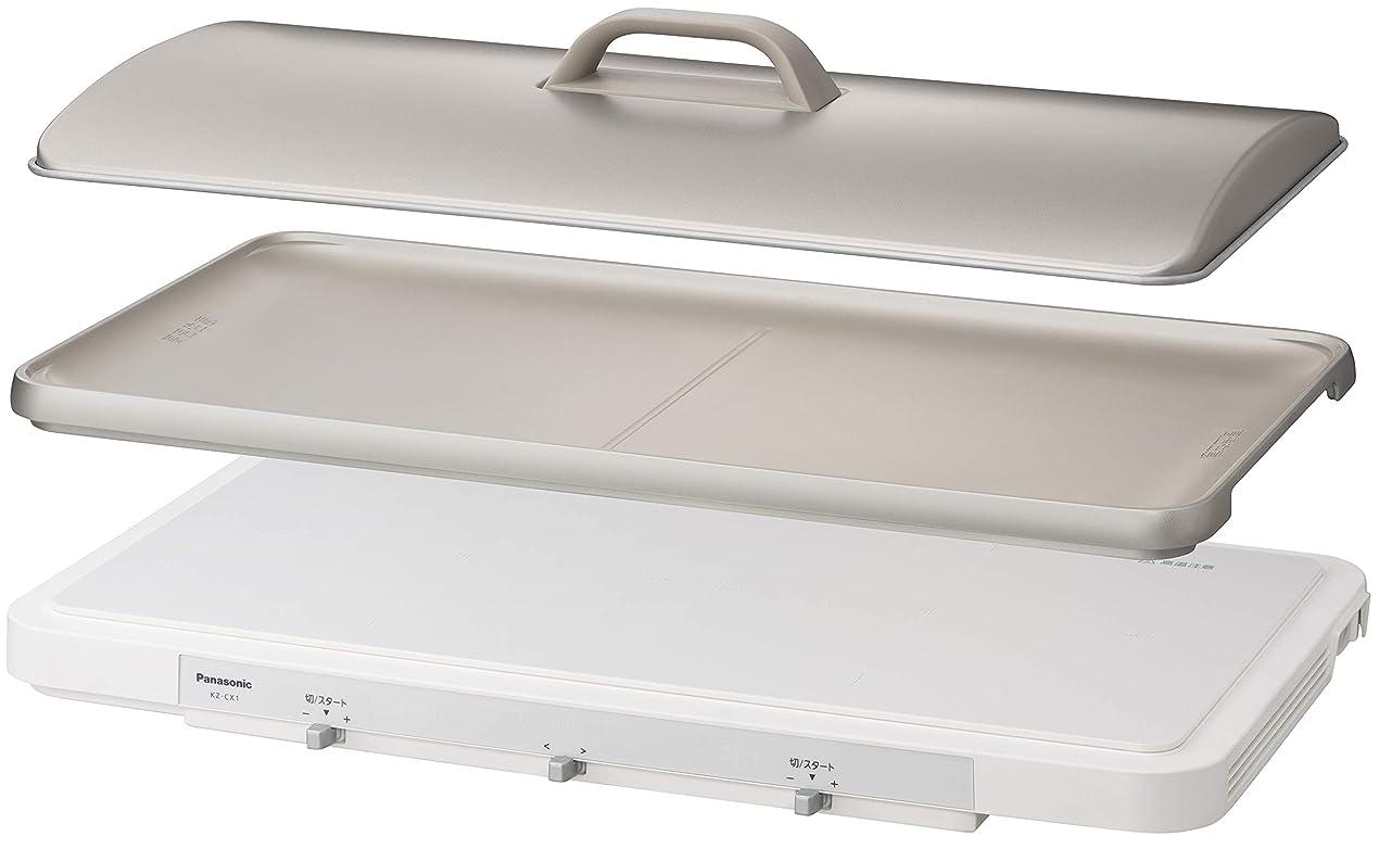 バケツ保証金スマートパナソニック IHデイリーホットプレート ホワイト KZ-CX1-W