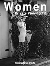 Women Private Viewing 1 (Japanese Edition)