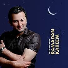 Ramadan Kareem (Inshad)