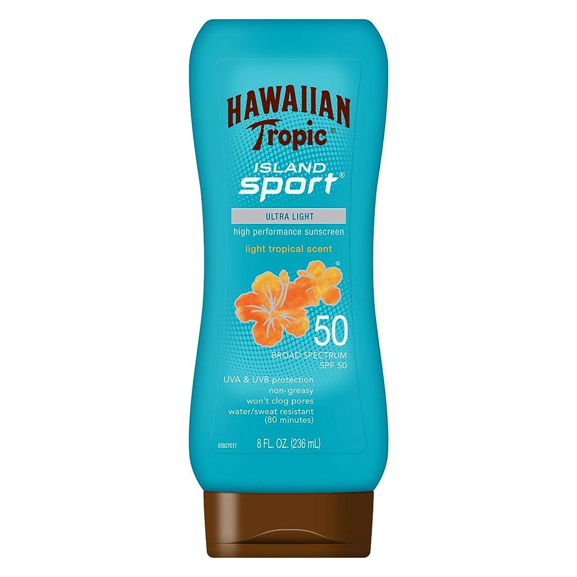 シュガー移植構想するHawaiian Tropic アイランドスポーツ広域スペクトル日焼け止めローション、SPF 50-8液量オンス