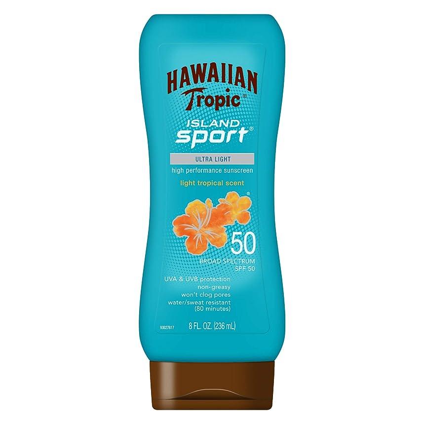 凍結悲観的有効なHawaiian Tropic アイランドスポーツ広域スペクトル日焼け止めローション、SPF 50-8液量オンス