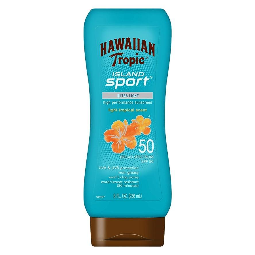 アカデミー不毛の頑張るHawaiian Tropic アイランドスポーツ広域スペクトル日焼け止めローション、SPF 50-8液量オンス