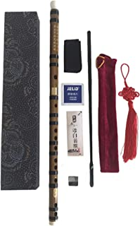 Bamboo Flute Key G برای مبتدیان - باد