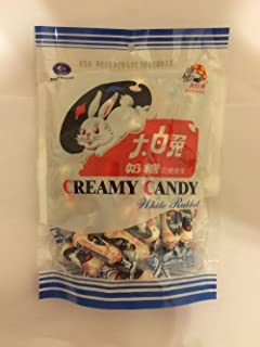 Best white rabbit candy for sale Reviews