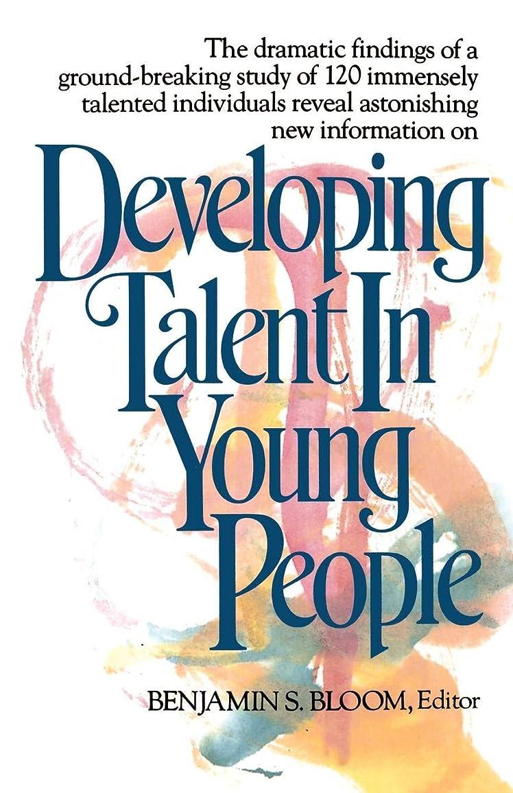 サスティーンターミナル快適Developing Talent in Young People