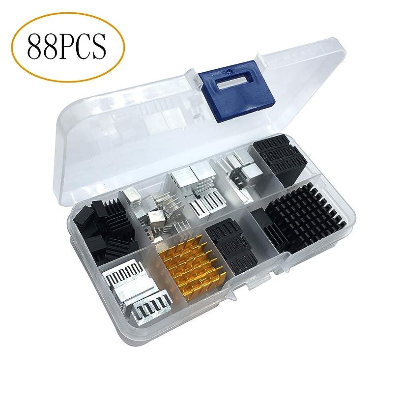 88pcs Heatsink Kit Small to Medium Size Cooler Heat Sink Set for Cooling Development Board Laptop CPU GPU VGA RAM IC Chips LED MOSFET Transistor SCR Southbridge Northbridge Voltage Regulator