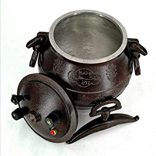 Afghan Pressure Cooker 12 Liter Original