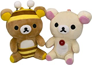 Rilakkuma Japanese Teddy Bear Gift for Kids Cute Backpack Clip Small Plush Toy 5.5