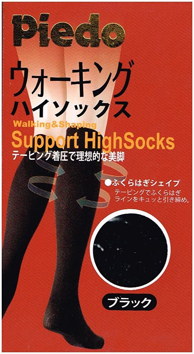 障害ダルセット前者ピエド (Piedo) レディース テーピング 着圧 設計 ウォーキング ハイソックス (婦人 靴下) 23-25cm ブラック
