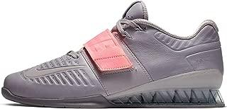 Nike Romaleos 3.5 Men's Training Shoe Atmosphere Grey/Atmosphere Grey 13.0
