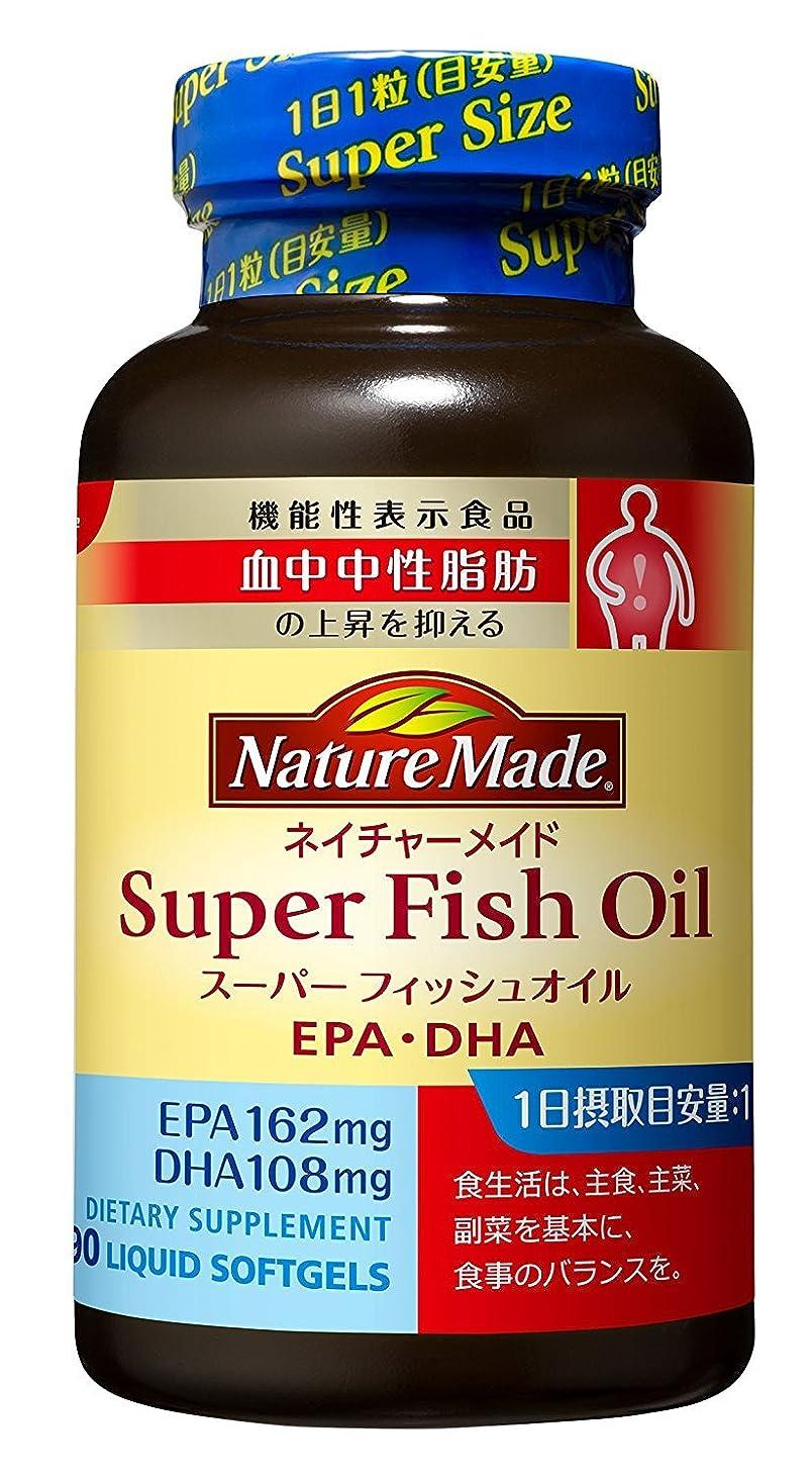 蓮現象繁栄する大塚製薬 ネイチャーメイド スーパーフィッシュオイル90粒×3個入