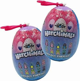 Glittering Garden Hatchimal Mini Plush 2 Inch Clip-On Mystery Egg Pack of 2
