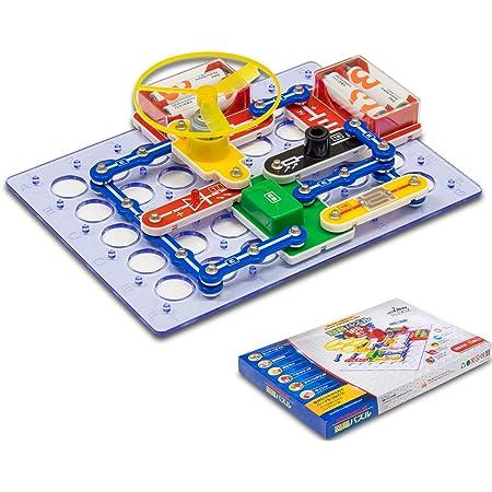 RiZKiZ 回路パズル 【実験数188通り】 電子回路 イラスト付 日本語ガイド 電子キット 電気 はんだ付け不要 おもちゃ 入門 ブロック