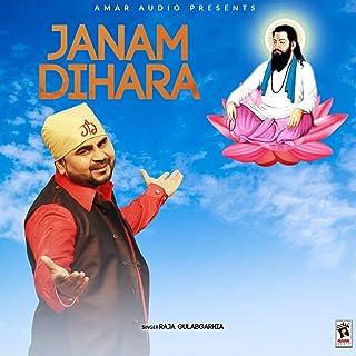 Amazon com: Janam Janam