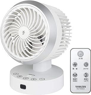 【Amazon.co.jp 限定】 [山善] サーキュレーター 20畳 (換気 / 空気循環) 上下左右自動首振り 風量6段階調節 静音 タイマー機能搭載 リモコン付き ホワイト×シルバー AAR-JSN15(WS) [メーカー保証1年]