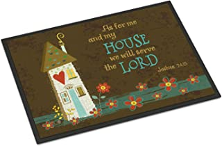 Caroline's Treasures VHA3005MAT As for Me and My House Indoor or Outdoor Mat 18x27, 18H X 27W, Multicolor