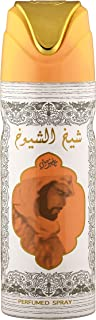 Lattafa Unisex Sheikh Al Khususi Deodorant Body Spray - 200 ml