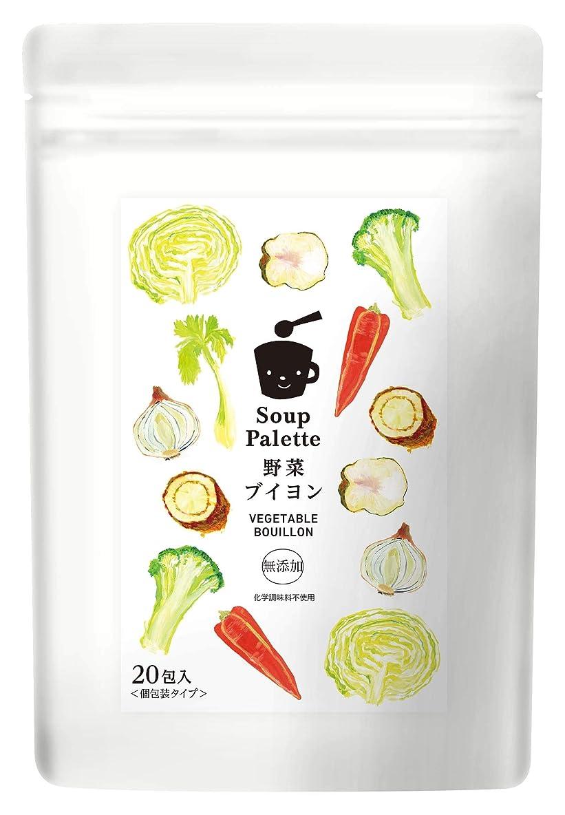 雪の許さないラテンSoup Palette (スープパレット) 無添加野菜ブイヨン 4.4g×20包 302999001