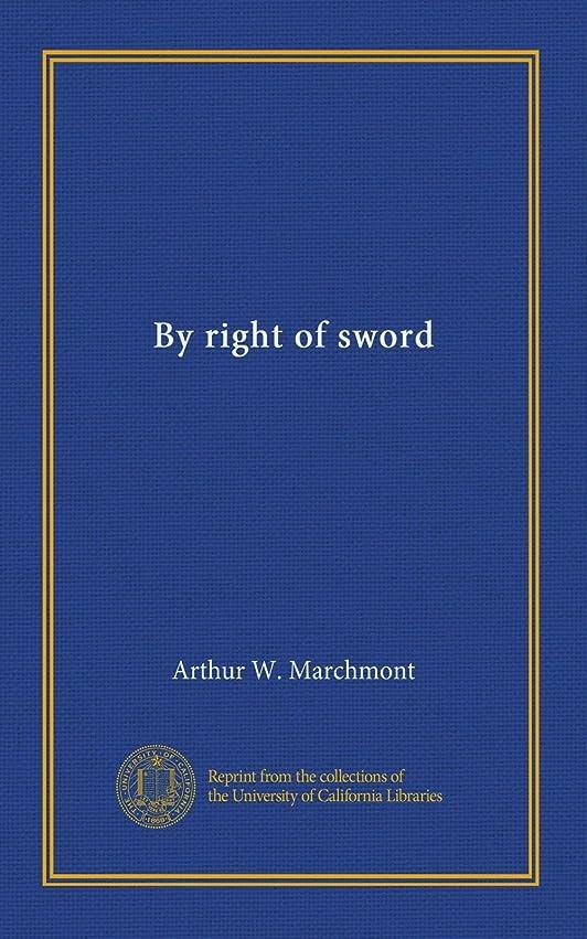 無関心弾力性のある有益By right of sword