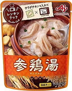 味の素KK レンチンクック 参鶏湯 210g ×5個