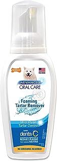 Nylabone Advanced Oral Care Foaming Tartar Remover Original Flavor 4 oz.