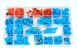 Preschool Learning Toys - Arabic Magnetic Letters | Arabic Alphabets | Arabic Consonants | Arabic | Educational Toys | Lea...